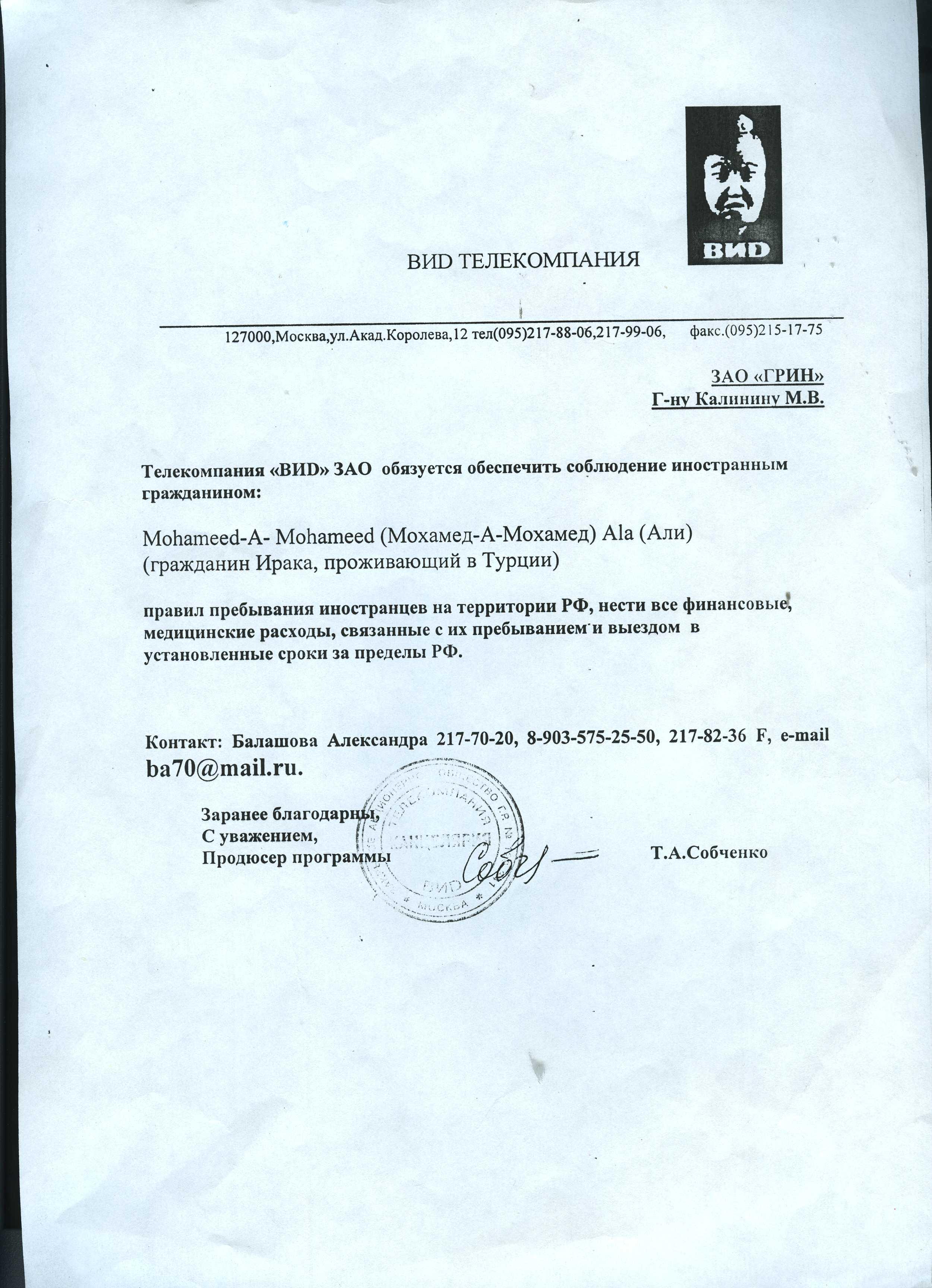 Крым (2017) смотреть онлайн или скачать фильм через 37